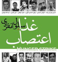 16_on_hunger_strike